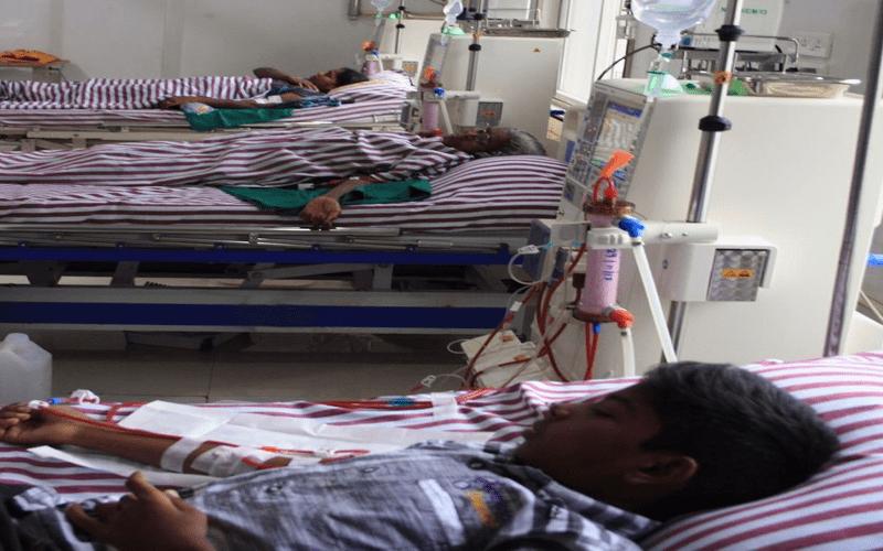 Hemo Dialysis